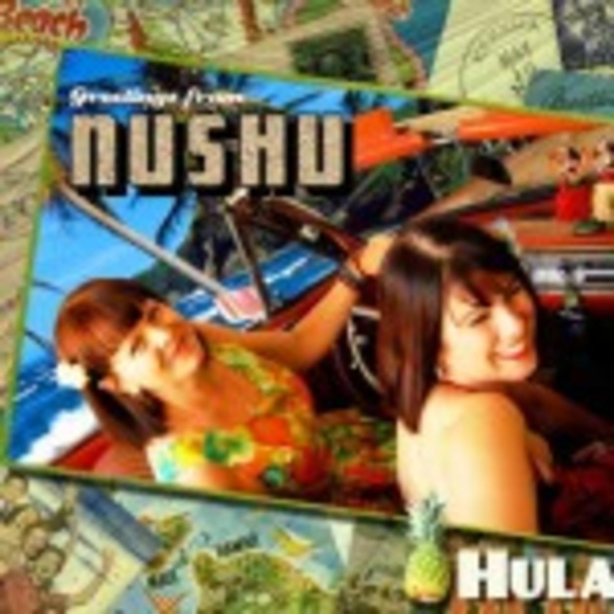 "Nushu's new CD, ""Hula"""