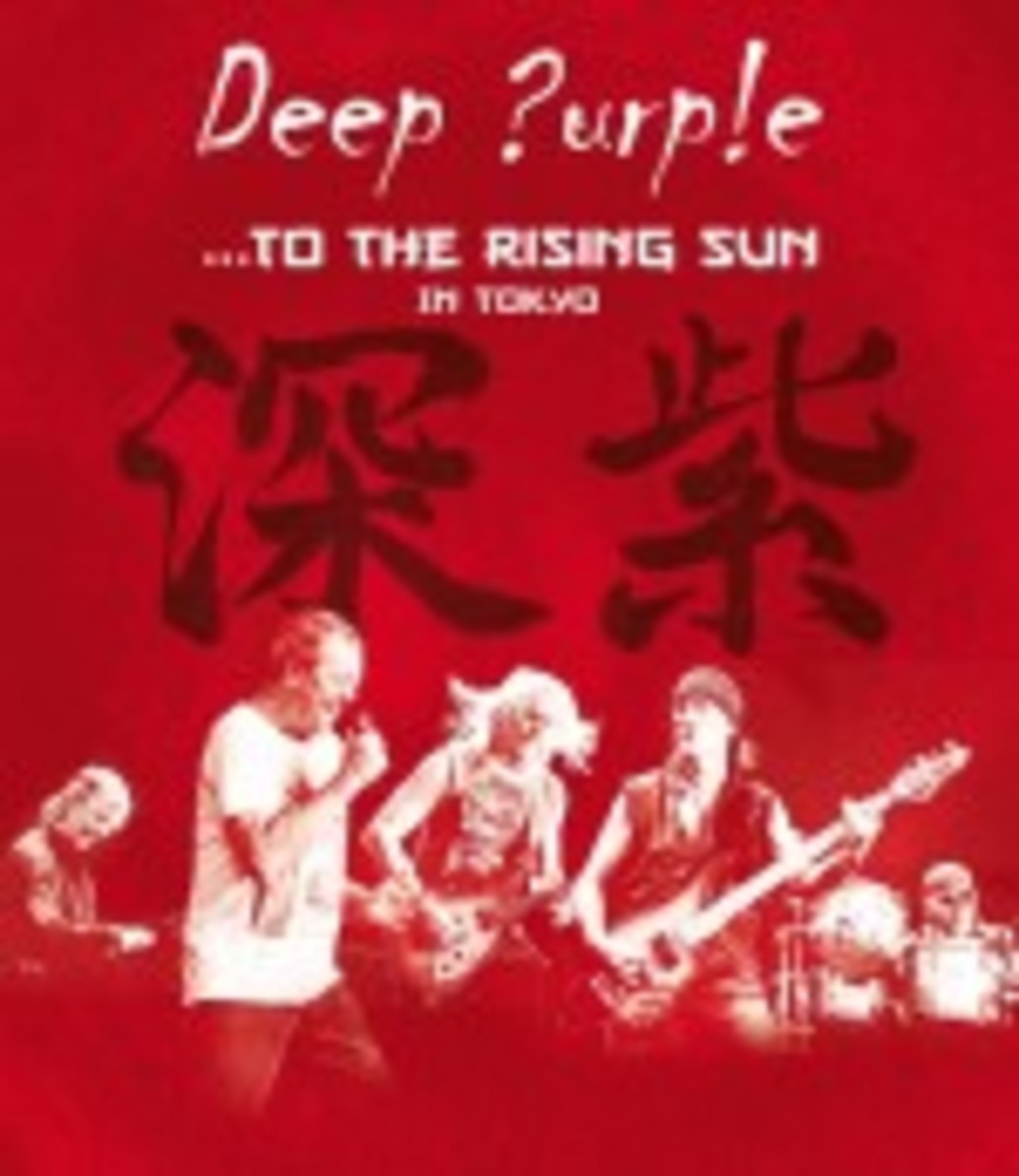 budokan-deep-purple
