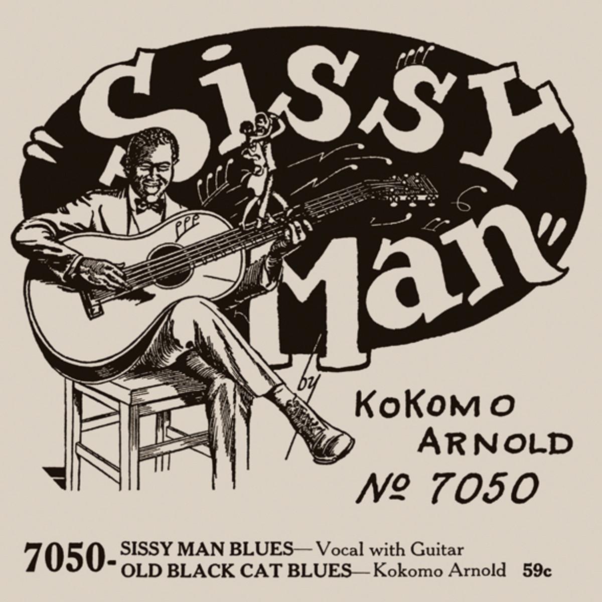Kokomo Arnold Sissy Man Blues ad