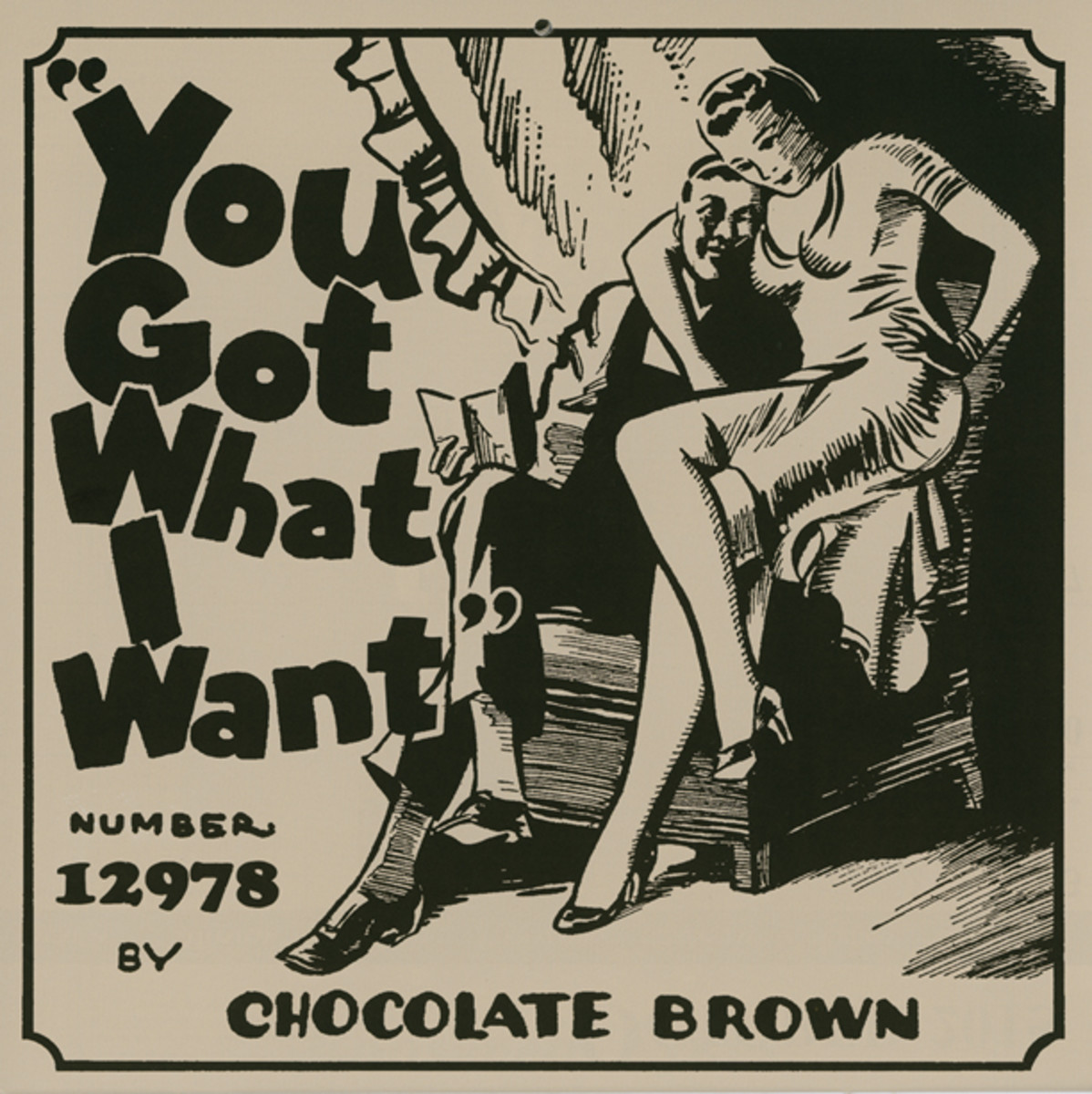 Chocolate Brown You Got What I Want Paramount 12978