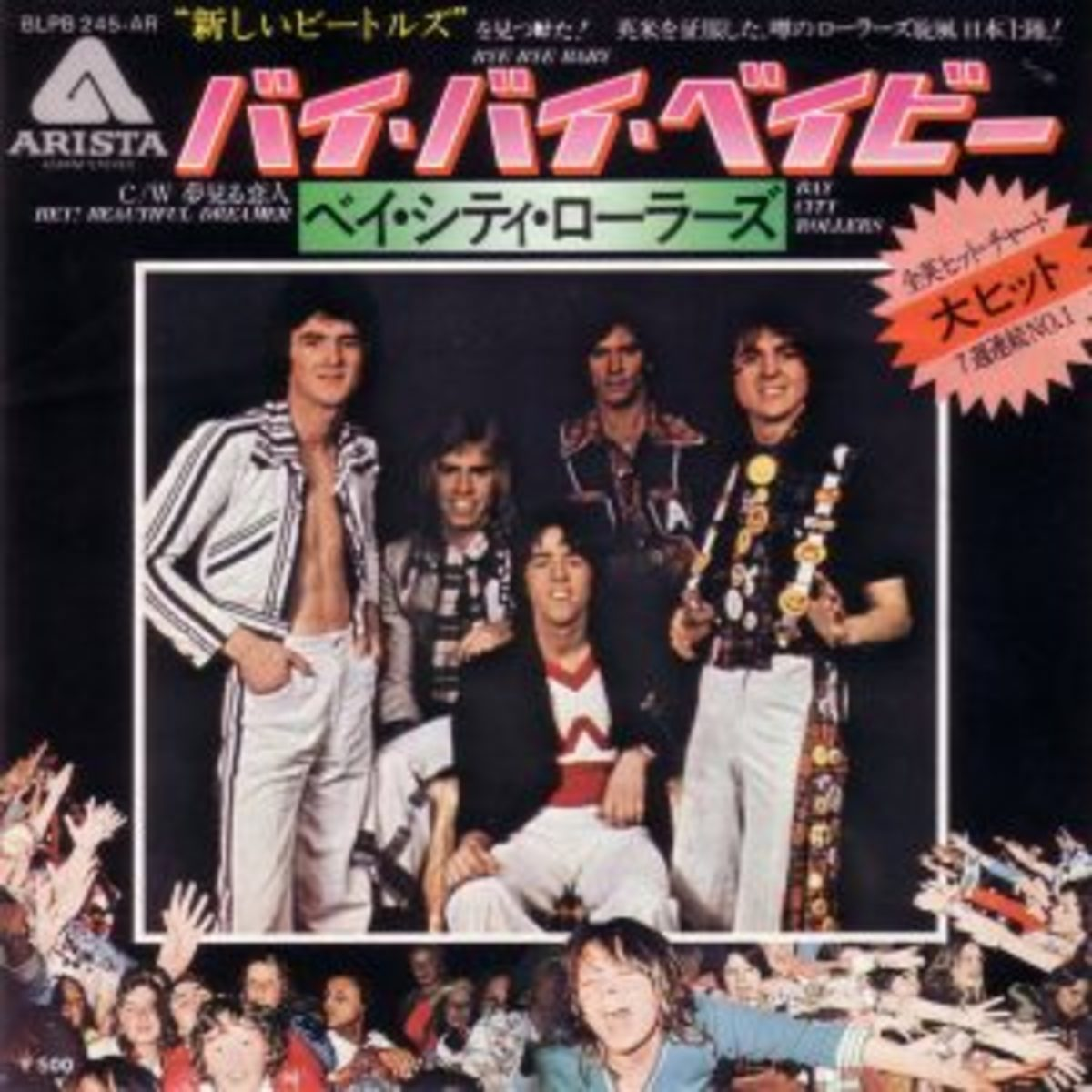 march-1975-bay-city-rollers