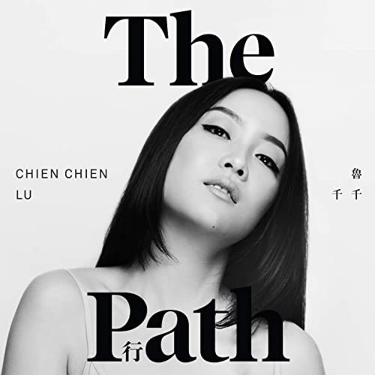 Chien Chien Lu, The Path